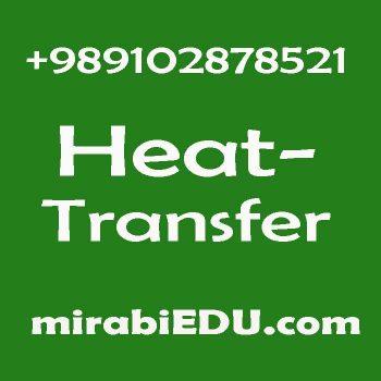 heat transfer tutor